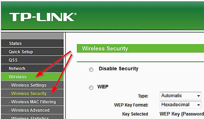 Раскрываем щелчком мыши пункт «Wireless» и щелкаем «Wireless Security»