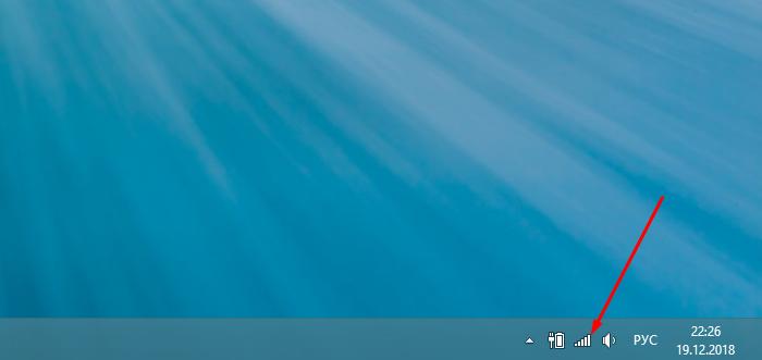 Щёлкаем по иконке беспроводного соединения в панели задач левой клавишей мыши