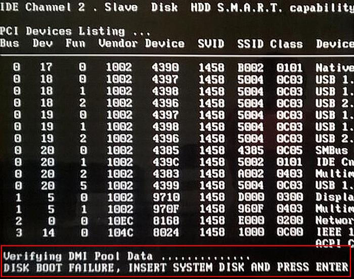 Сообщение со словами «Disc Boot Failure…» в загрузочном меню указывает на ошибку системного жесткого диска
