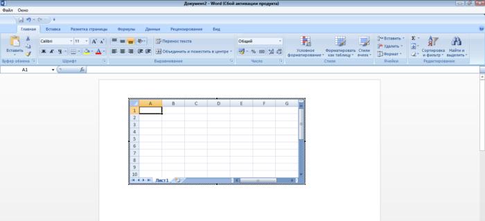 Таблица Эксель со своей панелью инструментов, с помощью которой ее можно редактировать в программе Word
