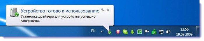 Уведомление системы о подключении жесткого диска