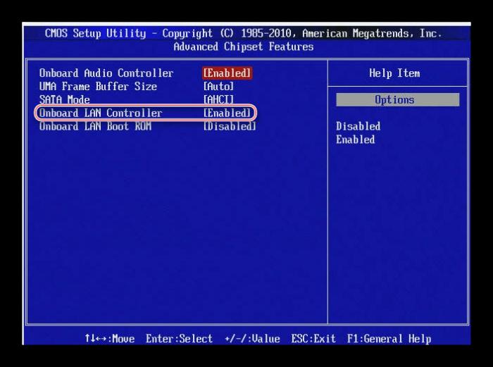 В параметре «OnBoard Lan Controller» должно стоять значение «Enabled», если стоит «Disabled», нажимаем «Enter» и выставляем первый параметр