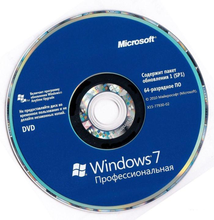 Вариант запуска Chkdsk с помощью загрузочного диска с Виндовс