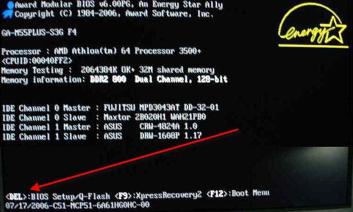 Во время старта системы нажимаем многократно клавишу «Delete» или «F12»