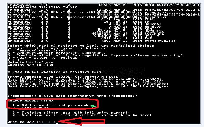 Вводим номер параметра, соответствующего редактированию паролей, жмем «Enter»