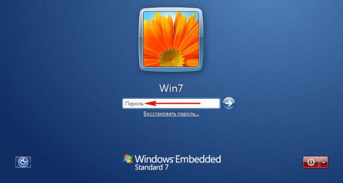 Вводим новый пароль и входим в систему