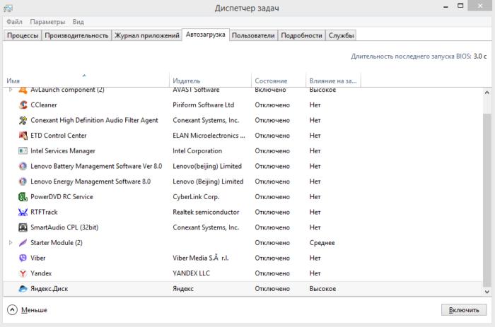 Чистая загрузка использует сторонние драйверы, но не запускает сторонних программ и служб
