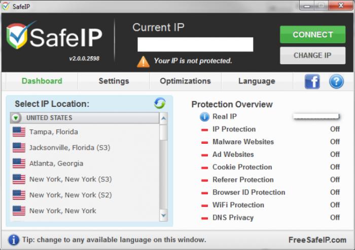 Интерфейс программы SafeIP