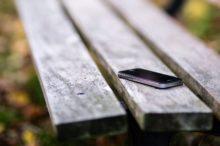 Как найти Андроид, если потерял