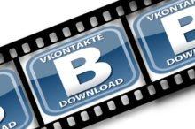 Как скачать видео с вконтакте (vk), лучшие программы и инструкция по скачиванию на компьютер