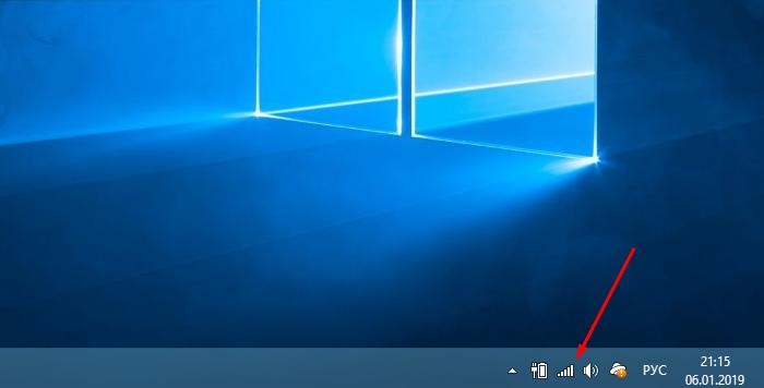 Кликаем левой клавишей мыши по значку подключения на панели задач