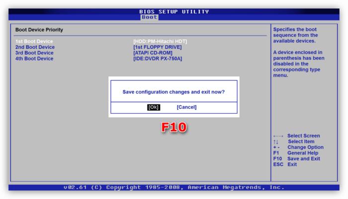Нажимаем на клавиатуре «F10», затем «Enter»