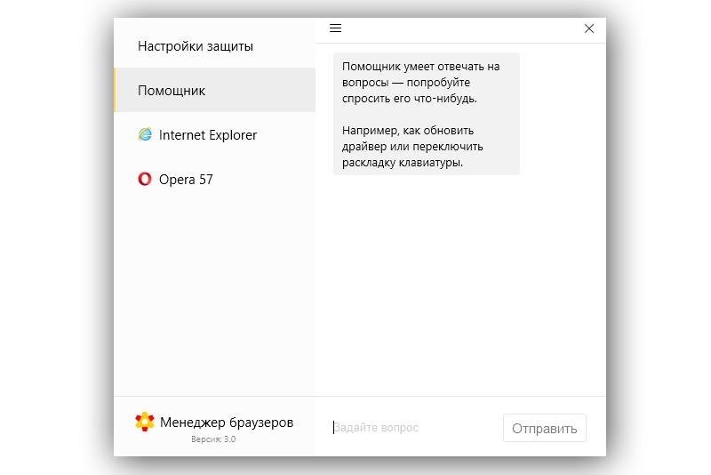 Несколько полезных функций у Менеджера браузеров