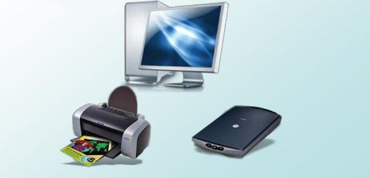 Отключаем все неиспользуемые внешние устройства от компьютера