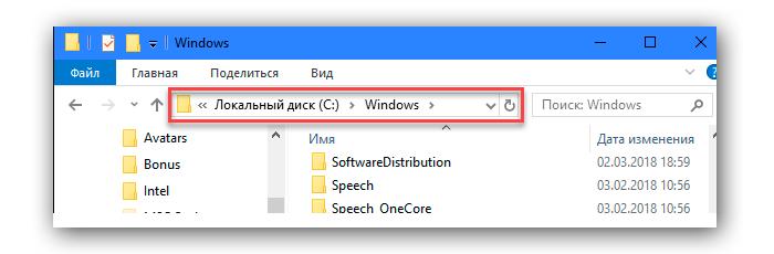 Открываем диск C, затем переходим в папку «Windows»