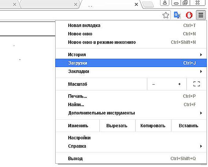 Открываем настройки браузера, выбираем опцию «Загрузки»