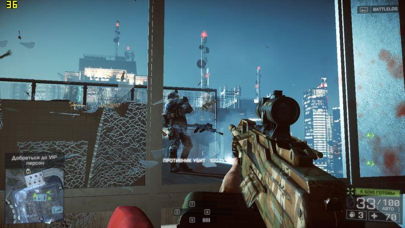Отображение FPS в левом верхнем углу экрана