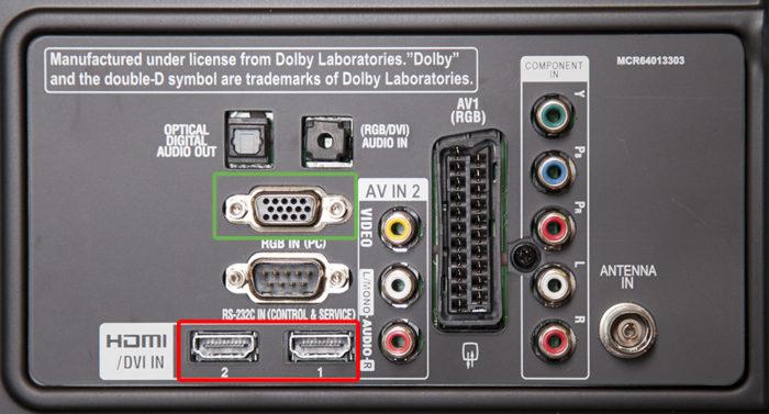 Пробуем подключить кабель в другой HDMI порт