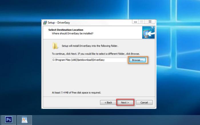 Щелкаем «Browse…», для выбора другого пути сохранения файла, или сразу щелкаем «Next»