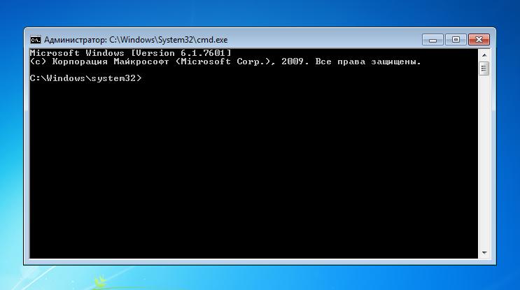 Вначале загрузки системы быстро нажимаем клавишу «Shift» пять раз, чтобы открыть командную строку