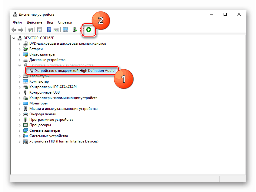 Чтобы включить драйвера, выбираем аудиоустройство левым кликом и нажимаем на зелёную кнопку сверху