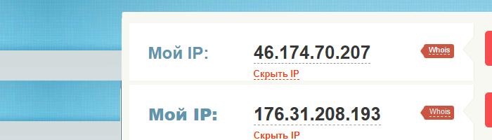 Как изменить IP-адрес компьютера