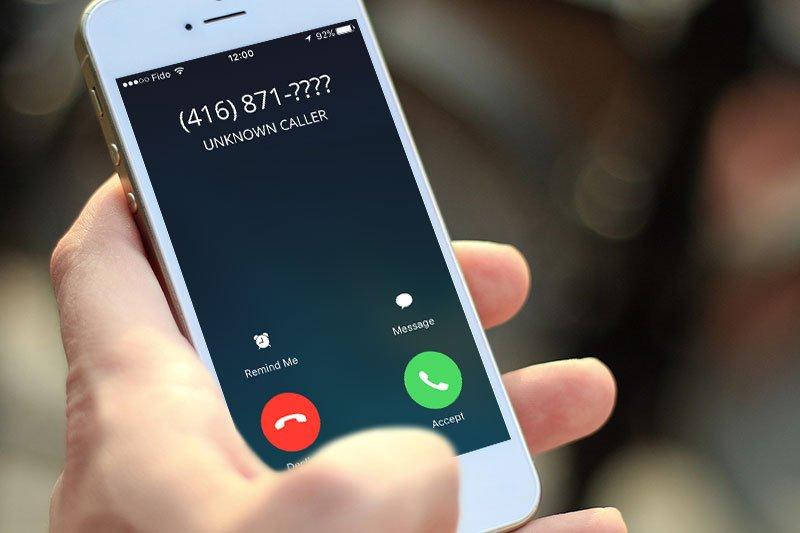 Как узнать кто звонил по номеру телефона