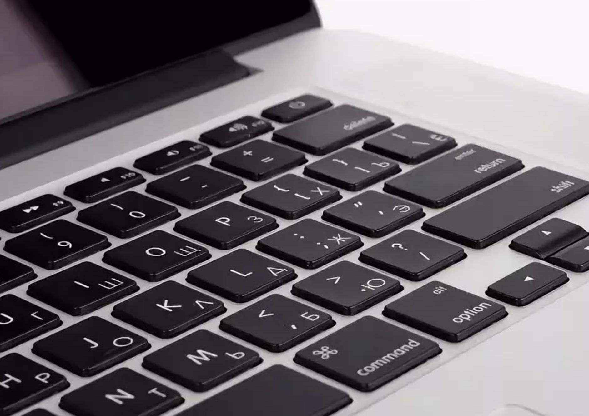 Клавиатурный блок ноутбука