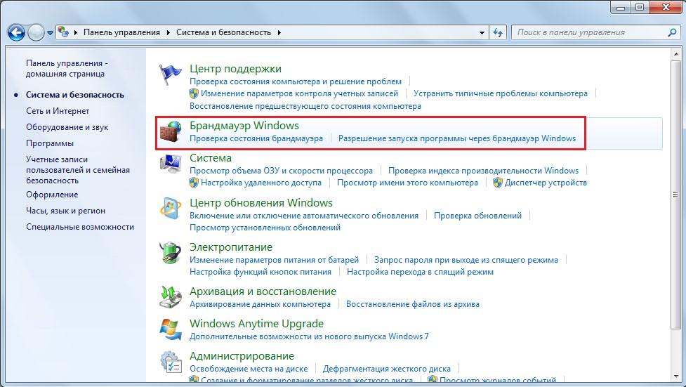 Кликаем мышкой на меню «Брандмауэр Windows»