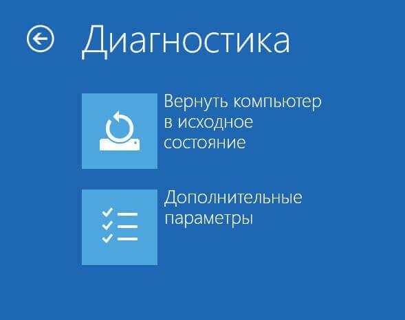 Кликаем по иконке «Дополнительные параметры»