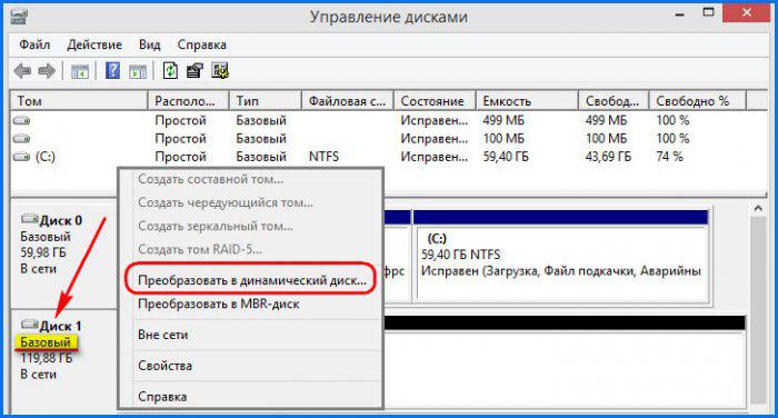 Кликаем правой кнопкой мыши по базовому диску и выбираем пункт, отвечающий за преобразование типа диска