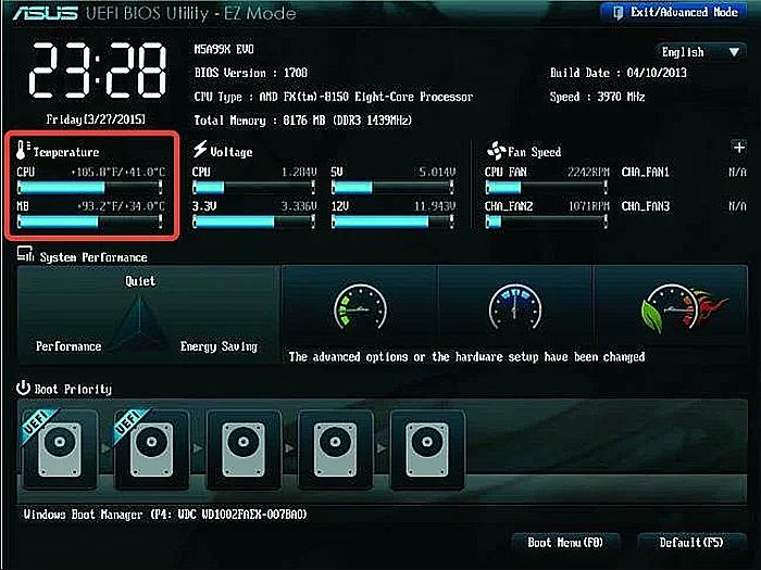 На главном экране BIOS UEFI в разделе «Temperature» смотрим в пунктах значение температуры