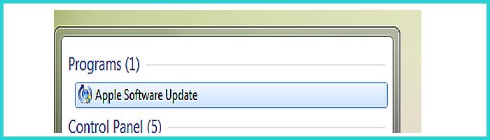 Нажимаем на найденной программе «Apple Software Update»