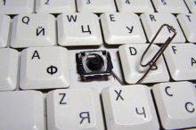 Не работает клавиатура