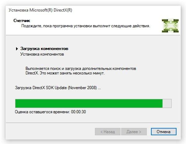 Ожидаем окончания установки нужных компонентов для DirectX