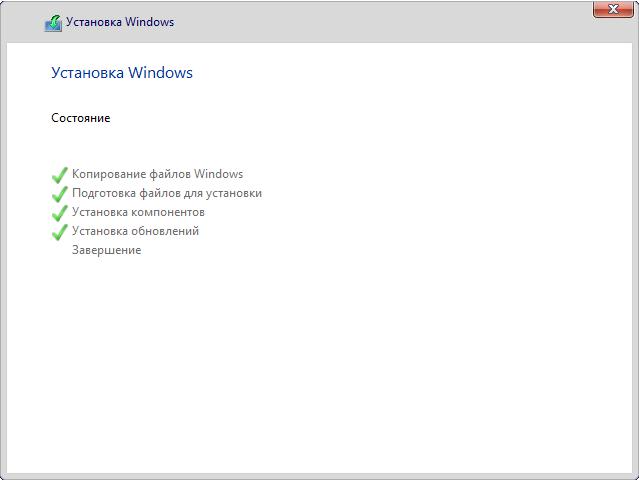 Ожидаем завершения установки Windows и перезагрузки ПК
