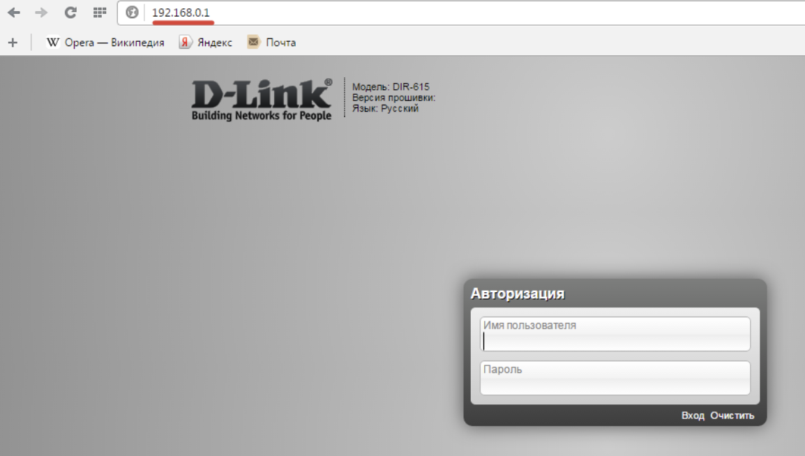Печатаем логин и пароль, нажимаем «Вход»