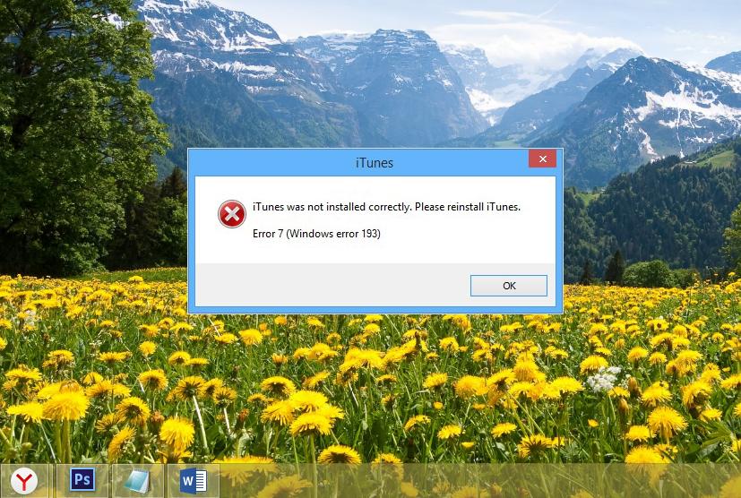 При инсталляции iTunes иногда появляется «Ошибка 7 (Ошибка Windows 193)»