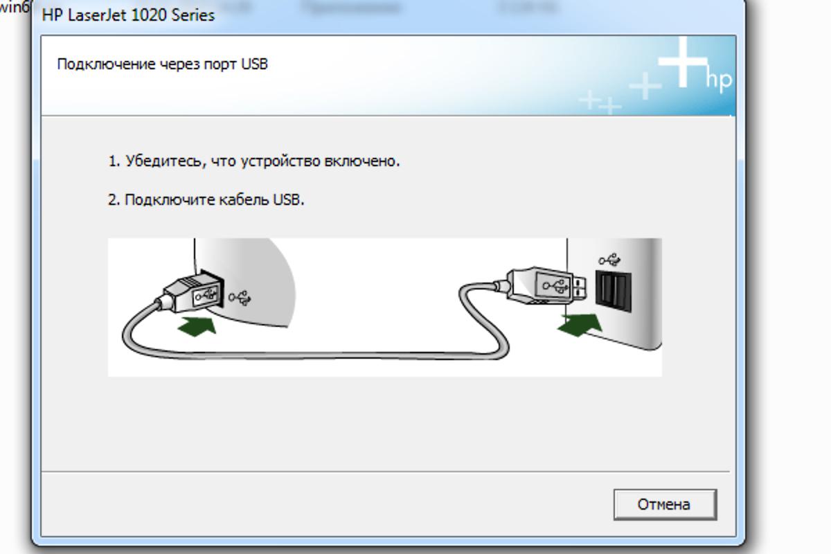 Проверяем подключение кабелей в разъемах