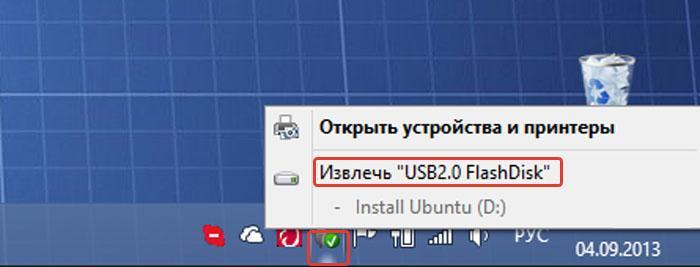 Щелкаем правой кнопкой мыши в области часов на иконке USB-накопителя и выбираем «Извлечь»
