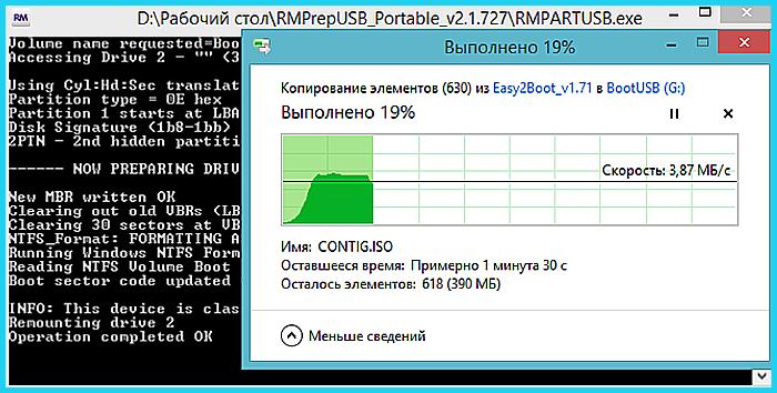 Следим за процессом подготовки копирования файлов на USB-устройство из папки «Easy2Boot»