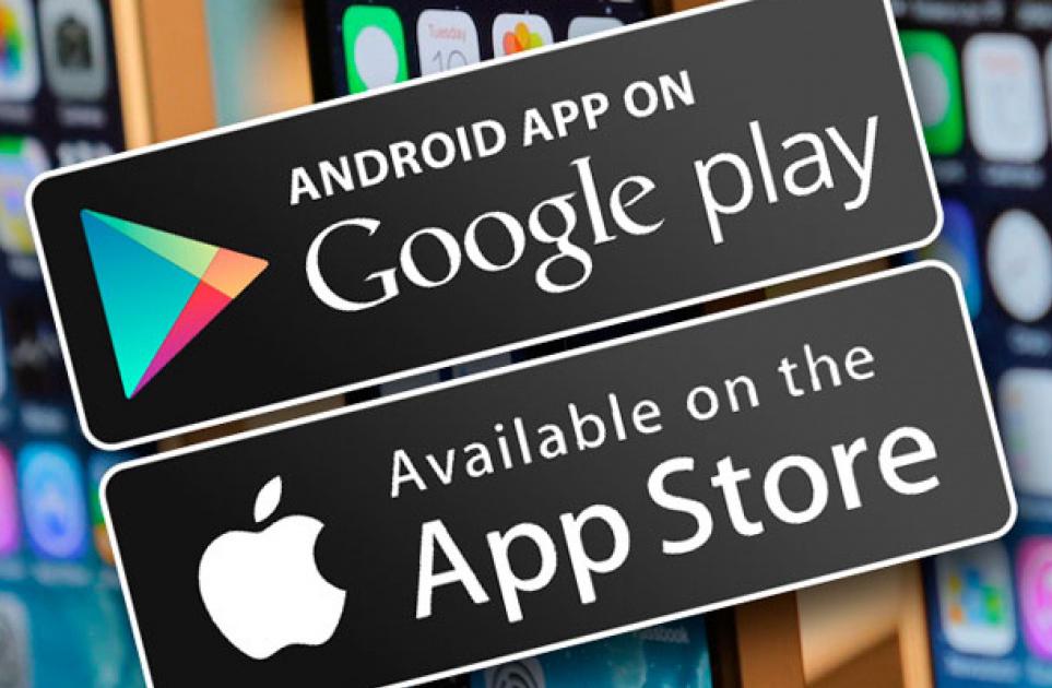 В интернет-сервисах Google play и App Store можно найти приложения, которые помогают определить неизвестного абонента