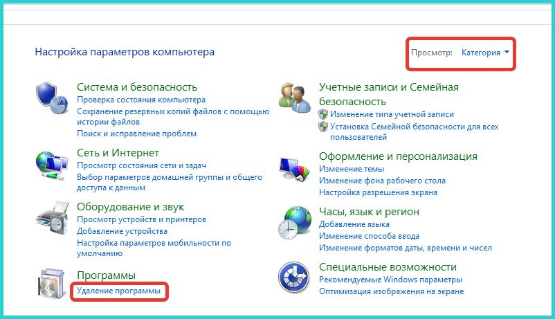 В режиме «Просмотр» выставляем значение «Категория», находим блок «Программы» и кликаем по ссылке «Удаление программы»
