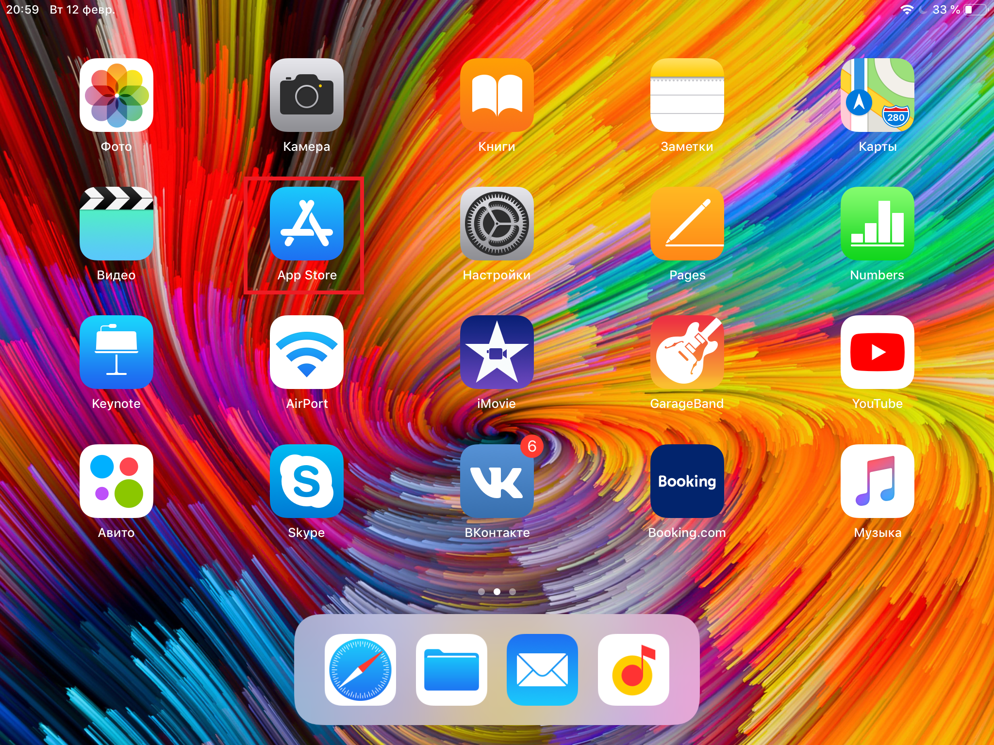 Выбираем на главном экране планшета иконку AppStore