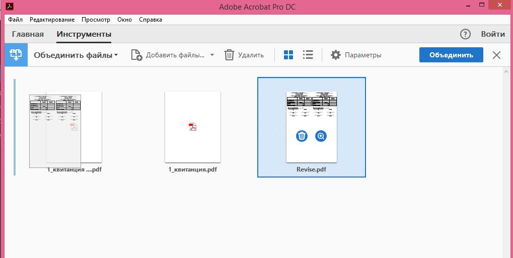 Выделяем файл левой кнопкой мыши, и удерживая кнопку, перетаскиваем его на первое место