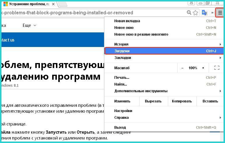 Загруженный файл находим в «Настройках» браузера, перейдя в «Загрузки»
