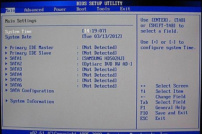 Жмём кнопку на клавиатуре «Delete», чтобы перейти в меню BIOS