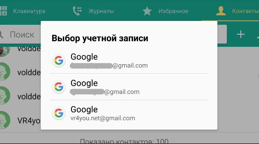 Официальная синхронизация от Google позволяет синхронизировать не только контакты, но и другие данные приложений