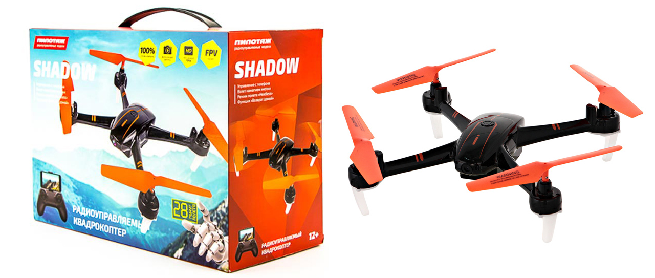 Pilotage Shadow HD FPV RC62321