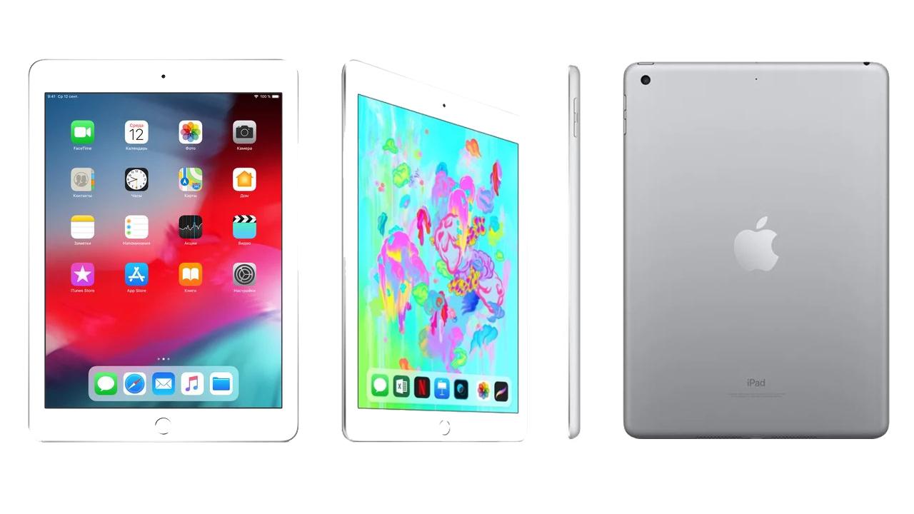 Apple iPad (2018) 128Gb